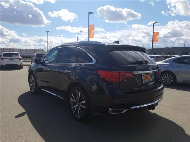 2017 Acura MDX Elite Package (Stk: 49062A) in Saskatoon - Image 7 of 27