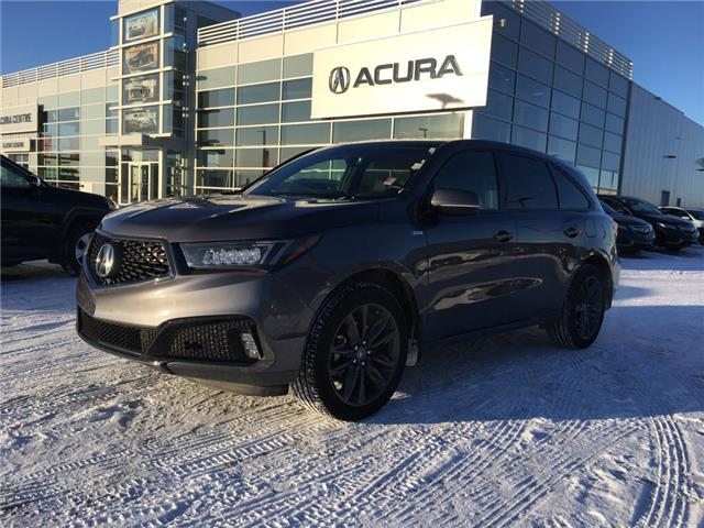 2019 Acura MDX A-Spec (Stk: A4109) in Saskatoon - Image 2 of 22