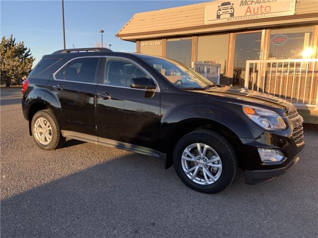 2017 Chevrolet Equinox LT (Stk: B2152A) in Lethbridge - Image 1 of 23