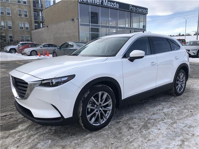 2019 Mazda CX-9 GS-L (Stk: K8044) in Calgary - Image 1 of 18