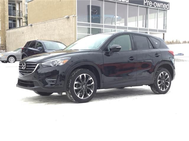 2016 Mazda CX-5 GT (Stk: N5476A) in Calgary - Image 1 of 23