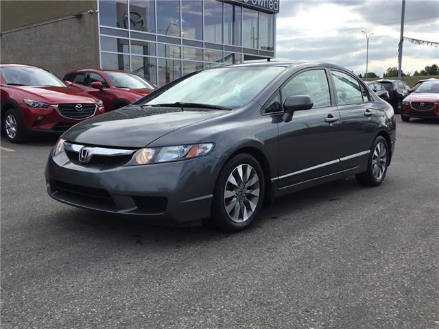 2010 Honda Civic EX-L (Stk: N4894A) in Calgary - Image 1 of 24