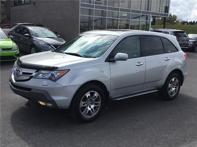 2009 Acura MDX Technology Package (Stk: N5197A) in Calgary - Image 1 of 21
