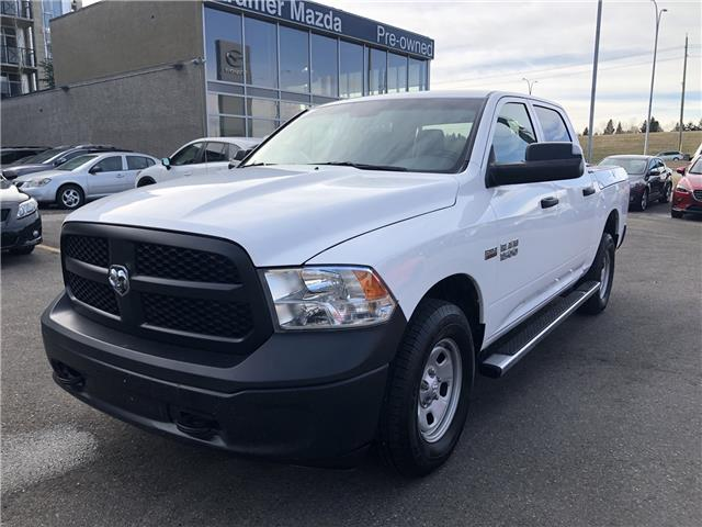 2017 RAM 1500 SSV (Stk: K8001) in Calgary - Image 1 of 17
