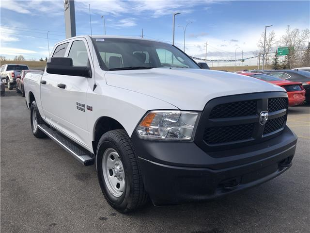 2017 RAM 1500 SSV (Stk: K8004) in Calgary - Image 2 of 17