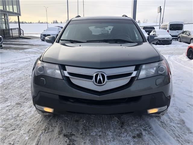 2008 Acura MDX Elite Package (Stk: N5199AA) in Calgary - Image 2 of 16