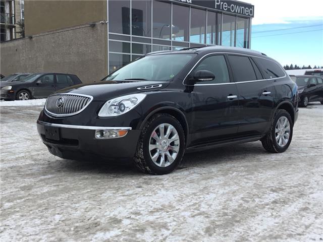 2012 Buick Enclave CXL (Stk: N4706A) in Calgary - Image 1 of 23
