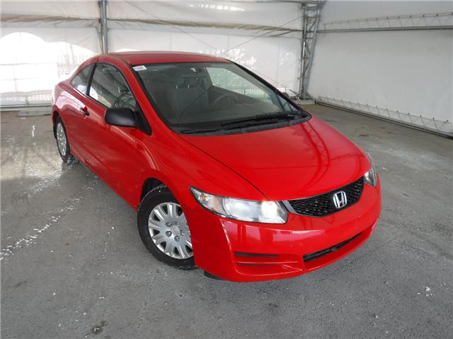 2009 Honda Civic DX (Stk: ST1586) in Calgary - Image 1 of 23