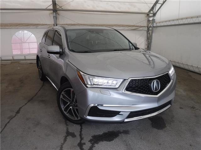 2017 Acura MDX Navigation Package (Stk: ST1827) in Calgary - Image 1 of 30
