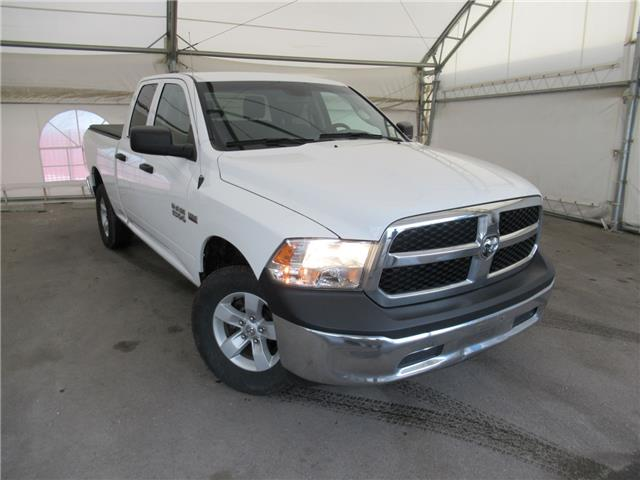 2016 RAM 1500 ST (Stk: ST1865) in Calgary - Image 1 of 20