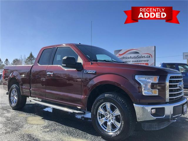 2015 Ford F-150  (Stk: A2859) in Miramichi - Image 1 of 30