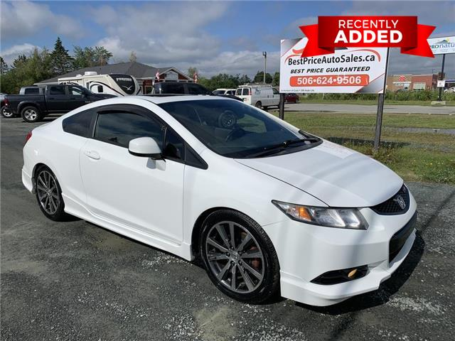 2013 Honda Civic Si (Stk: A3084) in Miramichi - Image 2 of 30