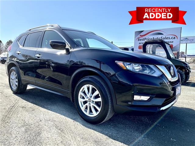 2018 Nissan Rogue  (Stk: A3560) in Miramichi - Image 1 of 30