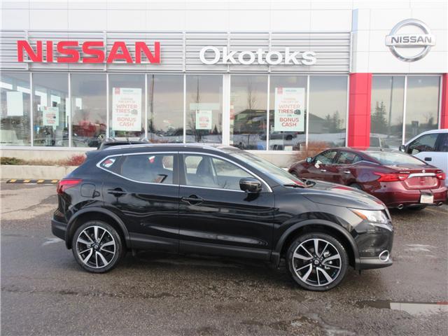 2018 Nissan Qashqai SL (Stk: 243) in Okotoks - Image 1 of 24