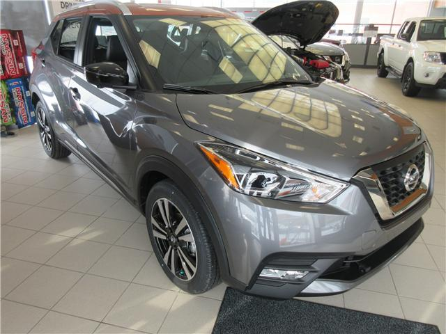 2019 Nissan Kicks SR (Stk: 8527) in Okotoks - Image 1 of 21