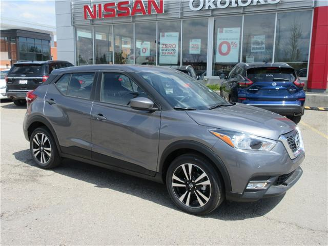 2019 Nissan Kicks SV (Stk: 8975) in Okotoks - Image 1 of 23