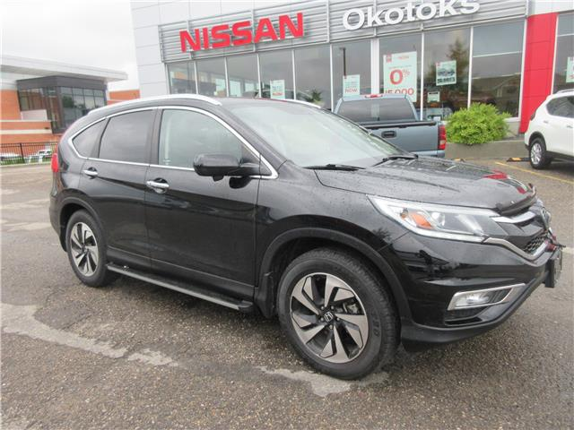 2015 Honda CR-V Touring (Stk: 9261) in Okotoks - Image 1 of 25