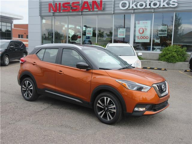 2019 Nissan Kicks SR (Stk: 9236) in Okotoks - Image 1 of 21
