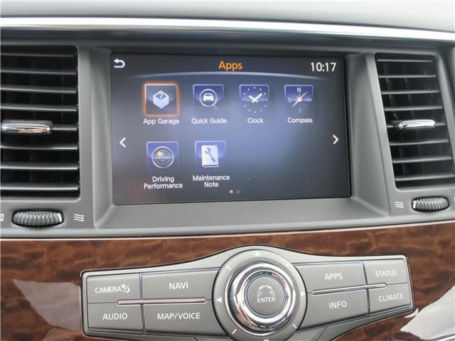 2018 Nissan Armada SL (Stk: 254) in Okotoks - Image 11 of 31