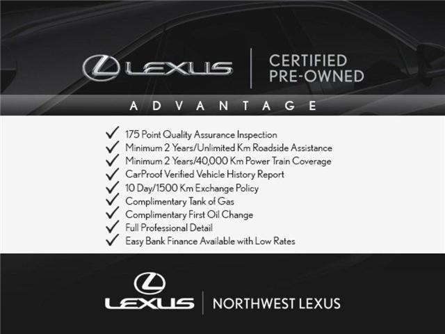 2017 Lexus IS 300 Base (Stk: 015436T) in Brampton - Image 3 of 22