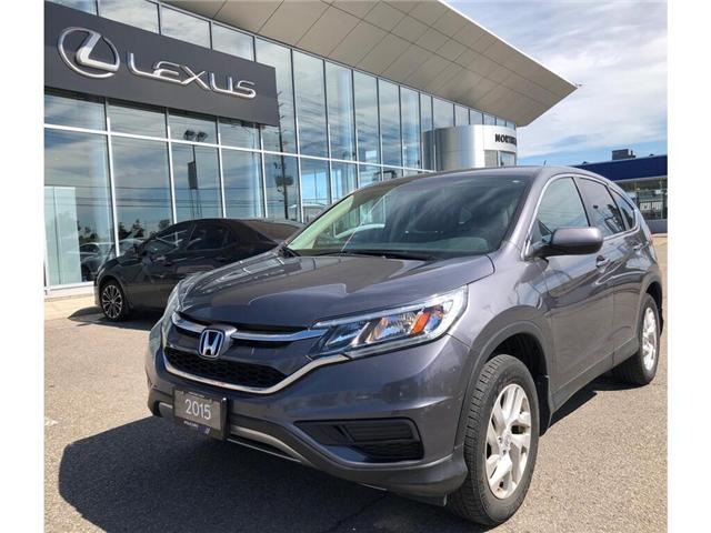 2015 Honda CR-V SE (Stk: 122170T) in Brampton - Image 1 of 12
