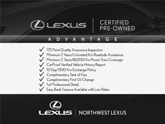 2017 Lexus IS 300 Base (Stk: 015939T) in Brampton - Image 2 of 26