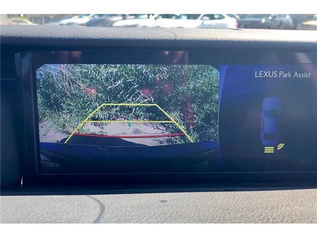 2017 Lexus IS 300 Base (Stk: 021281T) in Brampton - Image 14 of 20