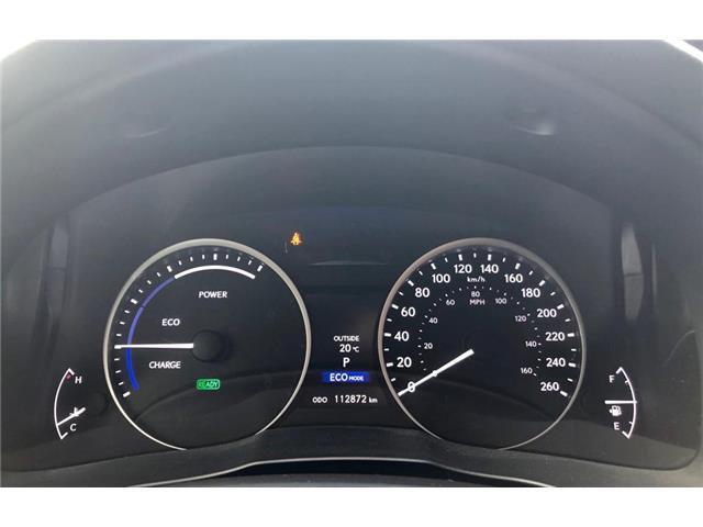2014 Lexus ES 300h Base (Stk: 073874P) in Brampton - Image 11 of 21