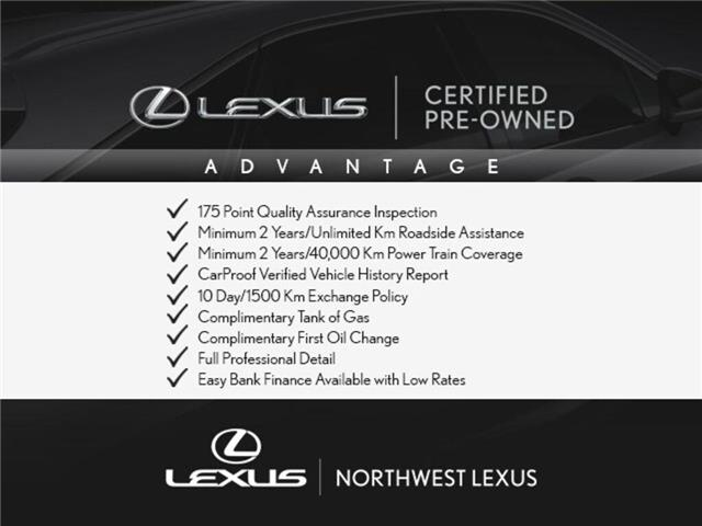 2017 Lexus IS 300 Base (Stk: 021502T) in Brampton - Image 2 of 22