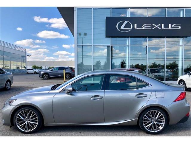2017 Lexus IS 300 Base (Stk: 021502T) in Brampton - Image 4 of 22