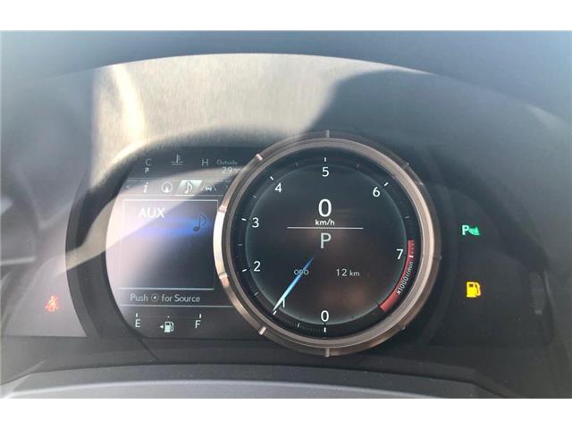2018 Lexus IS300 SEDAN (Stk: 033751I) in Brampton - Image 10 of 24