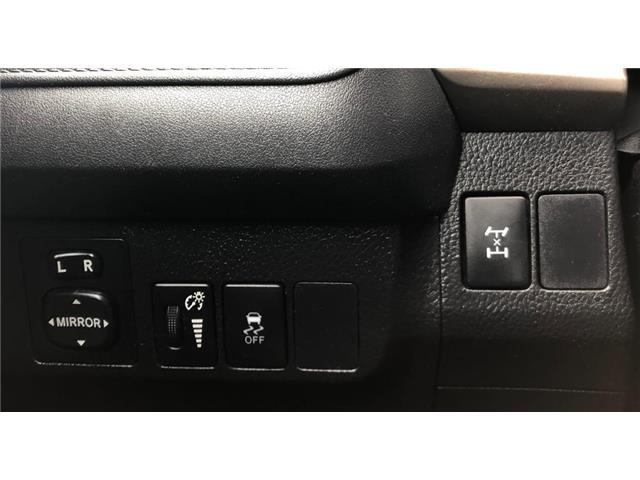 2015 Toyota RAV4 LE (Stk: 333226T) in Brampton - Image 15 of 19