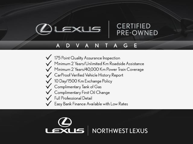 2016 Lexus IS 300 Base (Stk: 009469T) in Brampton - Image 2 of 21