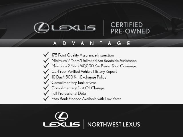 2017 Lexus NX 200t Base (Stk: 125443T) in Brampton - Image 2 of 3