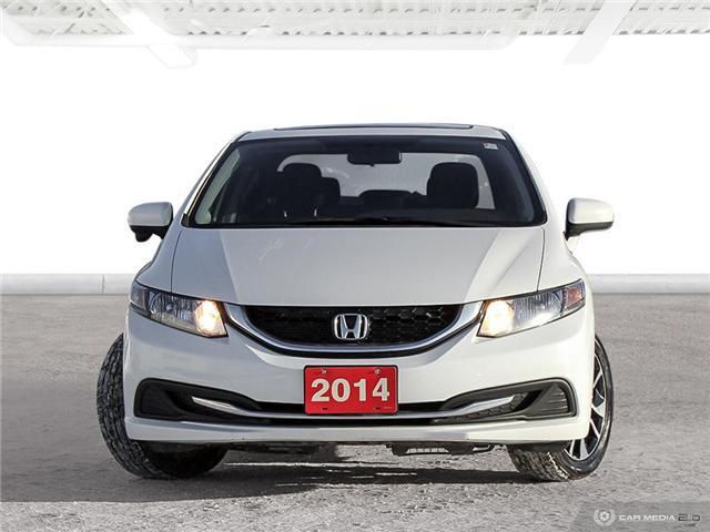 2014 Honda Civic EX (Stk: U5123) in Waterloo - Image 2 of 27