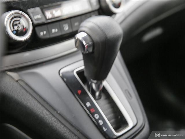 2015 Honda CR-V EX (Stk: U4844) in Waterloo - Image 11 of 28