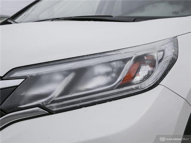 2015 Honda CR-V EX (Stk: U4844) in Waterloo - Image 24 of 28