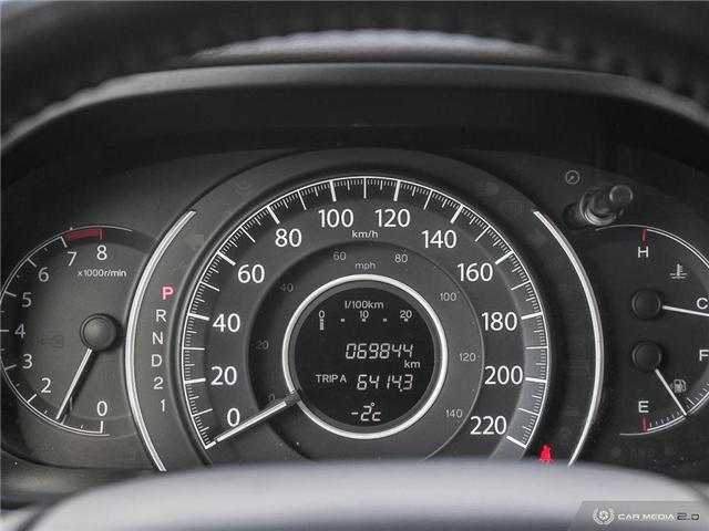 2012 Honda CR-V EX-L (Stk: H5143A) in Waterloo - Image 7 of 27