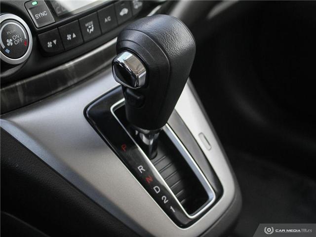 2012 Honda CR-V EX-L (Stk: H5143A) in Waterloo - Image 11 of 27