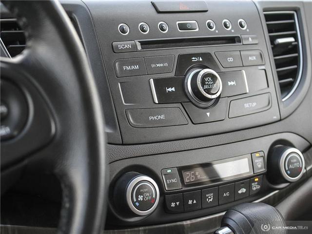 2012 Honda CR-V EX-L (Stk: H5143A) in Waterloo - Image 12 of 27