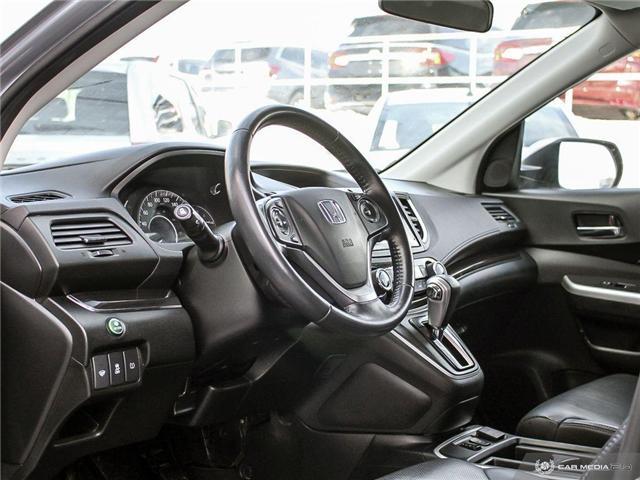 2015 Honda CR-V EX-L (Stk: U5182) in Waterloo - Image 5 of 27