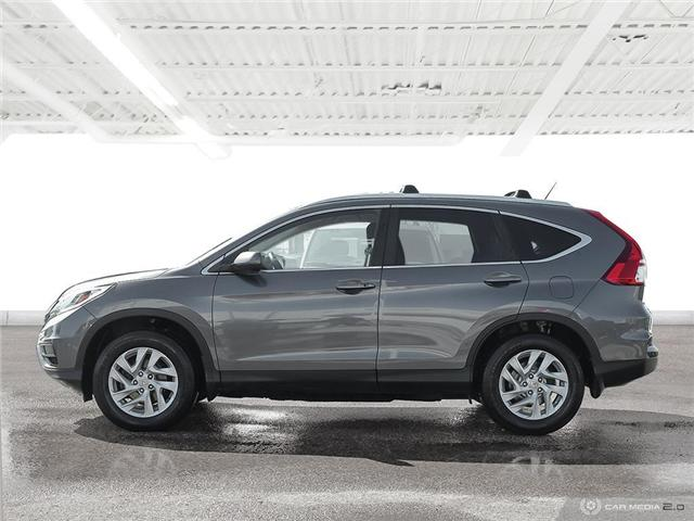 2015 Honda CR-V SE (Stk: U5241) in Waterloo - Image 1 of 27