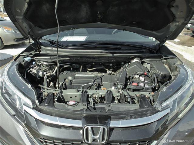 2015 Honda CR-V SE (Stk: U5241) in Waterloo - Image 22 of 27