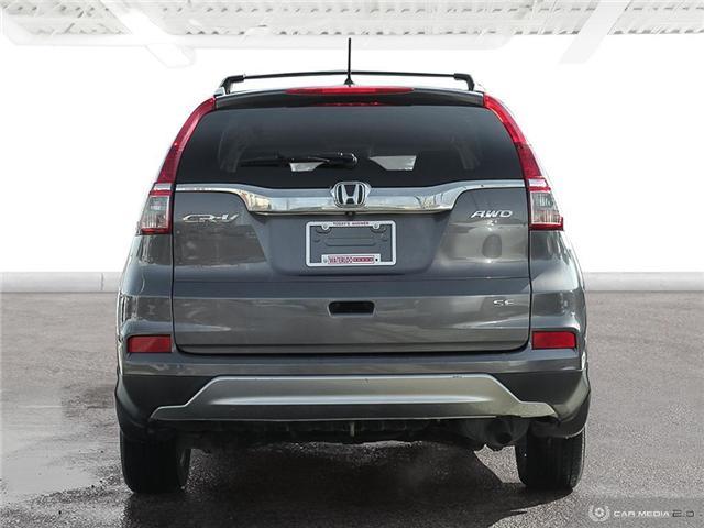 2015 Honda CR-V SE (Stk: U5241) in Waterloo - Image 27 of 27