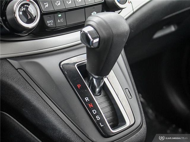 2016 Honda CR-V SE (Stk: U5268) in Waterloo - Image 11 of 27