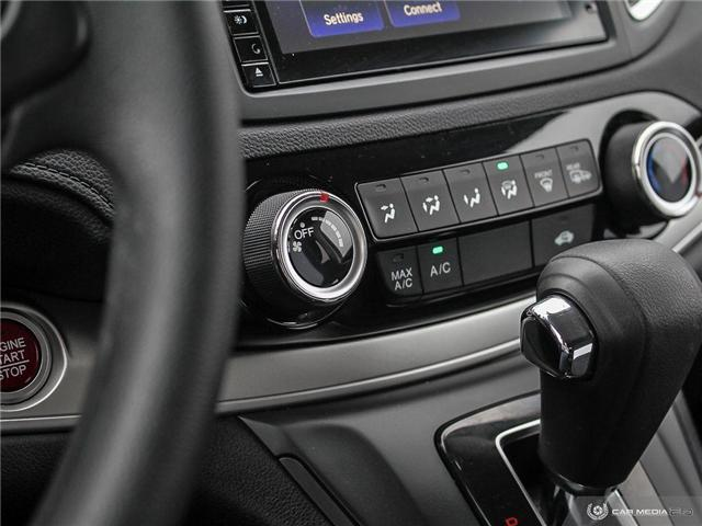 2016 Honda CR-V SE (Stk: U5268) in Waterloo - Image 12 of 27