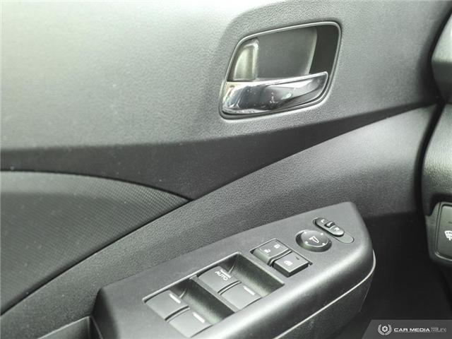 2016 Honda CR-V SE (Stk: U5346) in Waterloo - Image 9 of 27