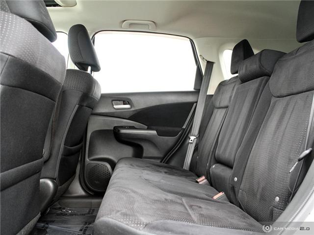 2014 Honda CR-V EX (Stk: H5220A) in Waterloo - Image 16 of 27