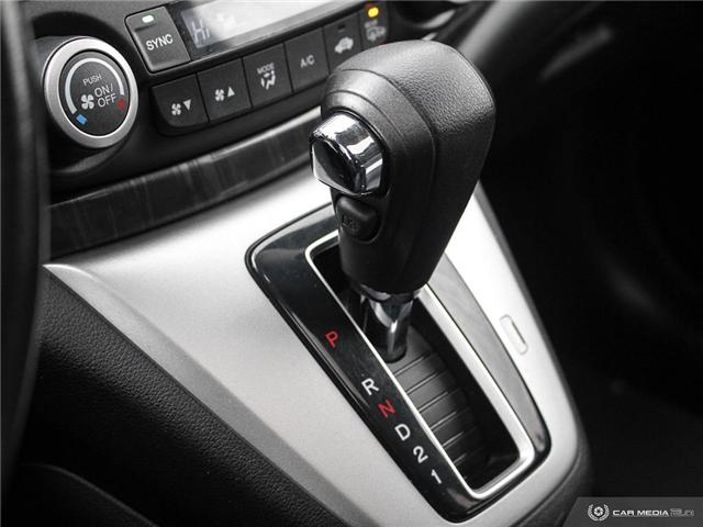 2014 Honda CR-V Touring (Stk: H5134A) in Waterloo - Image 11 of 27
