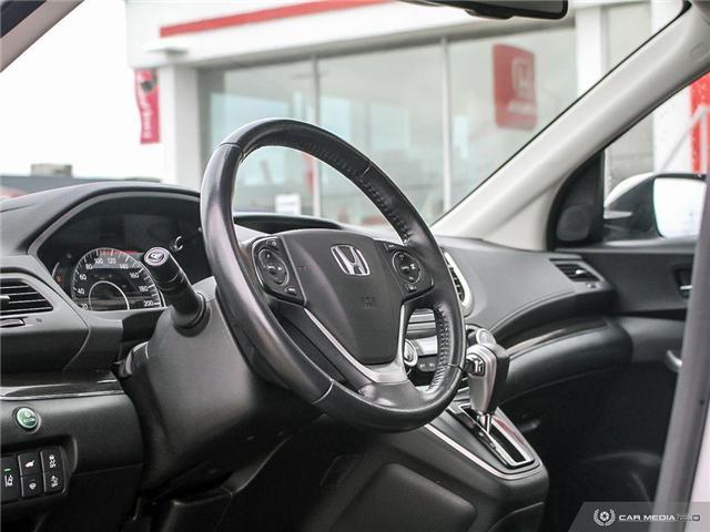 2015 Honda CR-V Touring (Stk: U5132) in Waterloo - Image 5 of 27
